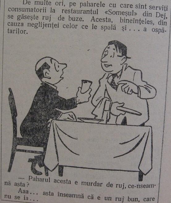 32 Dej, Ziarul local _Somesul_, 1963