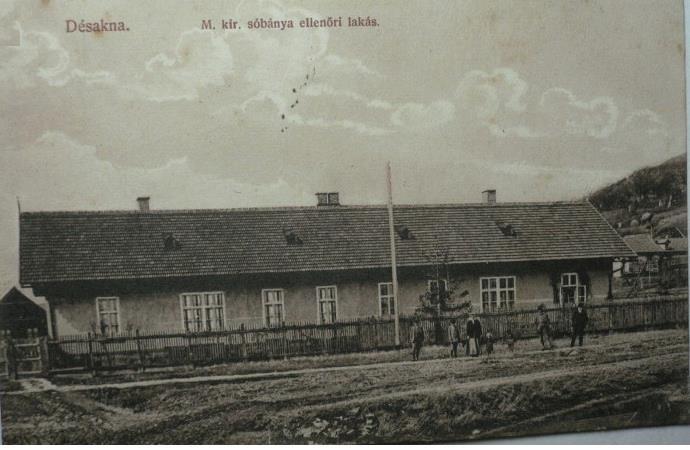 7 Dej, Sanatoriul Bailor sarate Ocna Dejului