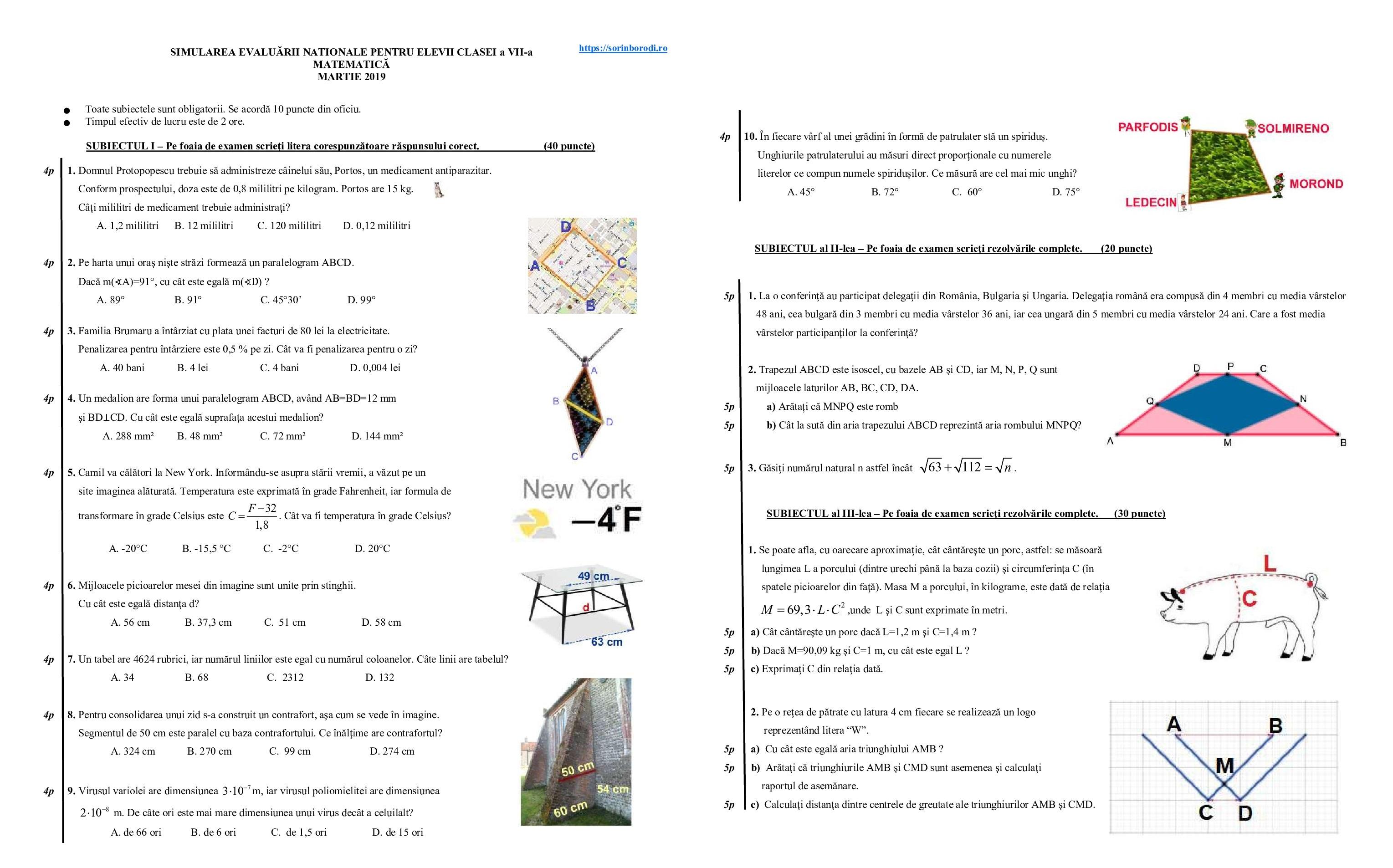 Model_simulare_7.jpg